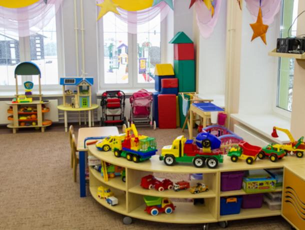 ВСоветском районе Ростова появится новый детский садик на110 мест