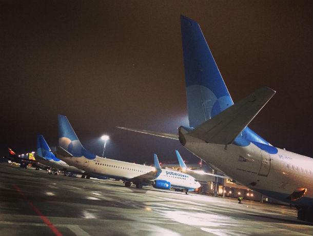Прямым рейсом из аэропорта «Платов» в Сочи и Астрахань смогут лететь ростовчане