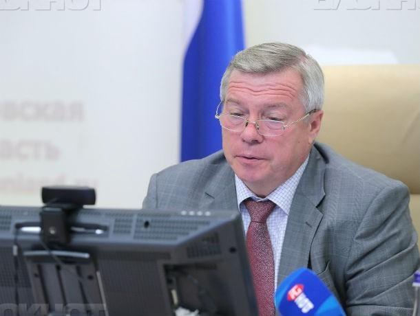 Губернатор продолжает мечтать о канатной дороге над Доном в Ростове