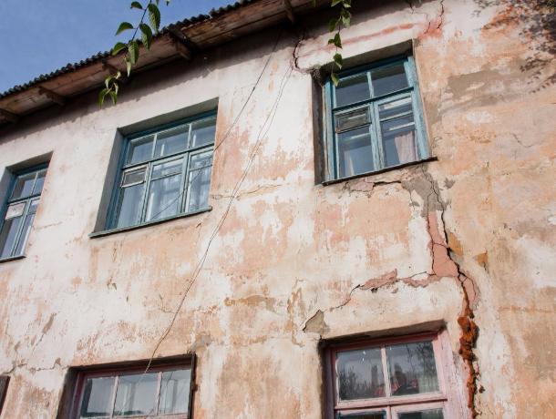 На переселение ростовчан из аварийных квартир выделили 108 миллионов рублей