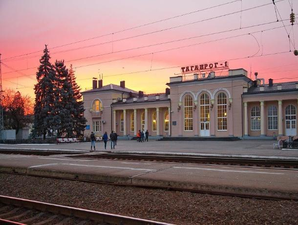 Из Таганрога в Москву начнут ходить поезда