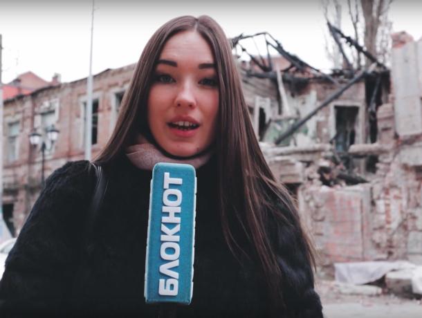 «Проклятый старый дом» пугает жителей Ростова-на-Дону