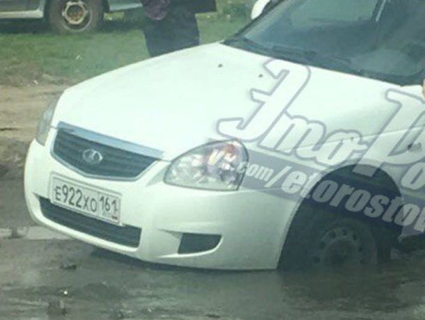 ВРостове наулице Атарбекова автомобиль провалился через асфальт