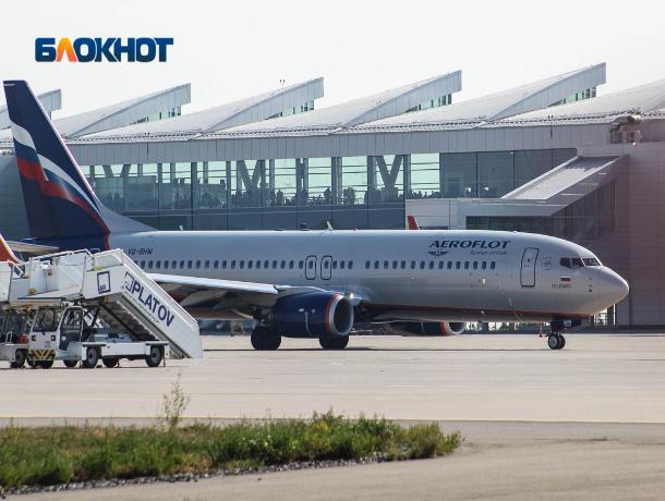 После инцидента с экстренной посадкой самолета в Ростове уволен сотрудник службы безопасности аэропорта