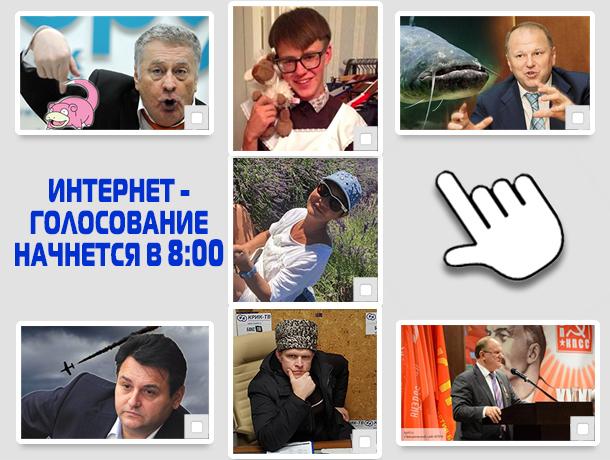 «Блокнот» подводит итоги работы российских партий за неделю и объявляет новое голосование