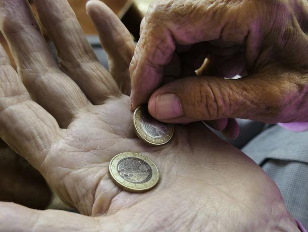 Вытирать слезы радости средней зарплатой в 40 тысяч будут влюбленные во власть ростовчане