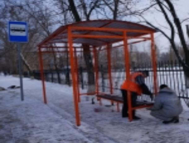 ВВолгодонске появились нынешние остановочные павильоны
