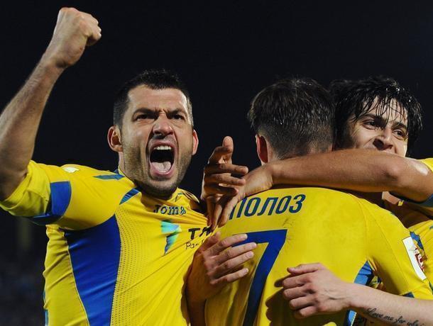 «Ростов» получит неменее €15 млн завыступление вЛиге чемпионов