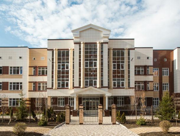 С нового года в новый класс: «ЮгСтройИнвест» сдала школу в Ставрополе