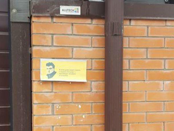 Памятная доска Немцову будет установлена вцентральной части Москвы