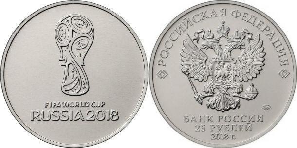 Обменять ненужную мелочь напамятные монеты ЧМ-2018 смогут ростовчане