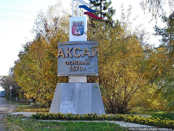 Новый населенный пункт за шесть миллиардов построят в Ростовской области