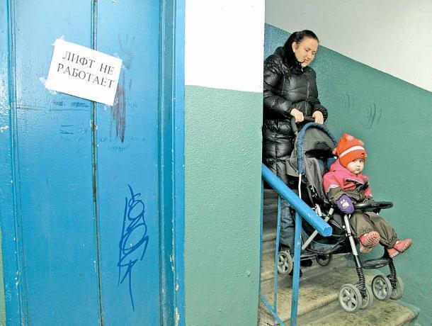 С2012 года вРостовской области было заменено 1300 лифтов