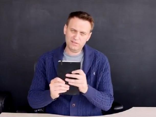 Оппозиционер Навальный и его черный блокнот хотят приехать в Ростов