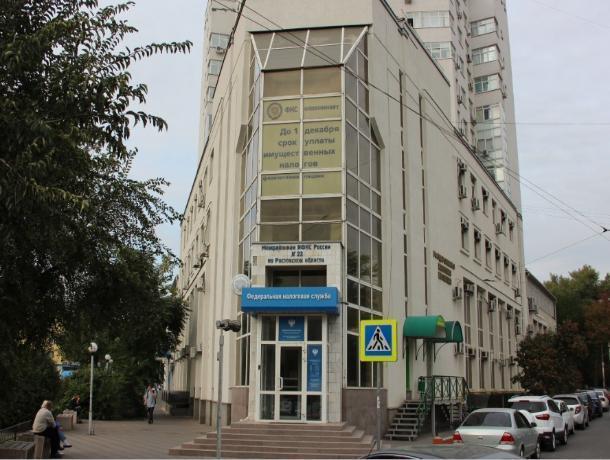 В районных налоговых инспекциях Ростовской области начались обыски