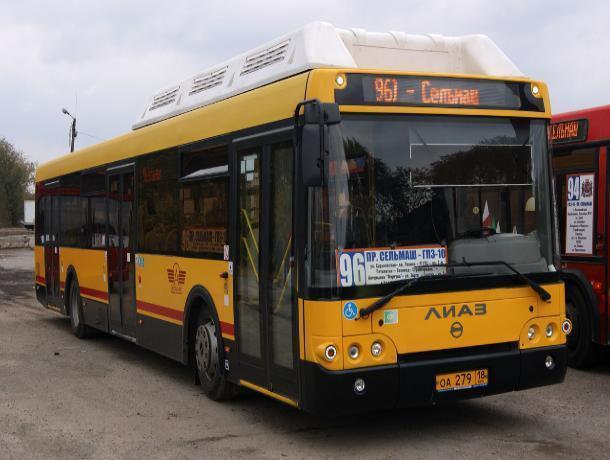 В Ростове еще один маршрут станет экскурсионным