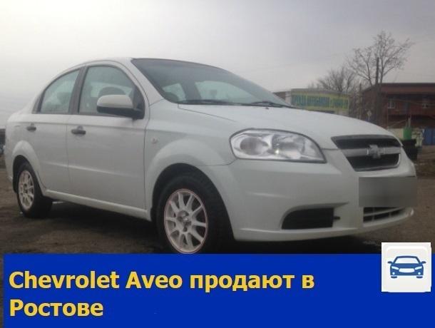 Chevrolet Aveo 2009 года выпуска продают в Ростове