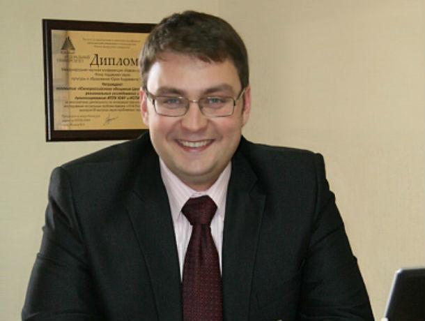 В администрации Президента предложили работать финалисту лидерского конкурса из Ростова