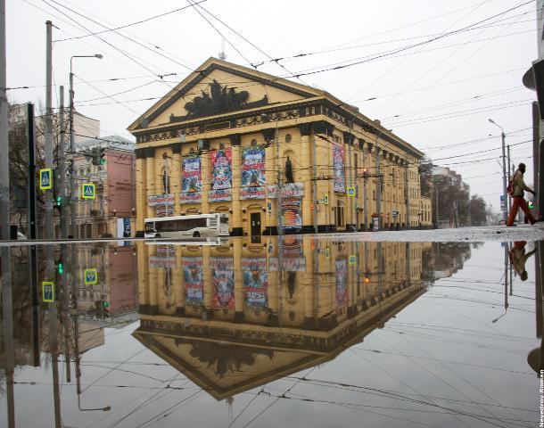 Цирку Ростова разработают новый проект реконструкции