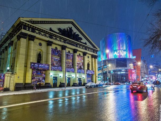 В Ростове ожидается сильный ветер и мокрый снег