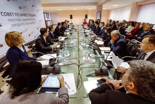 На совете по инвестициям Ростова-на-Дону презентовали новый экорайон «Вересаево»