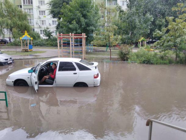 Ростов затопило после сильного дождя
