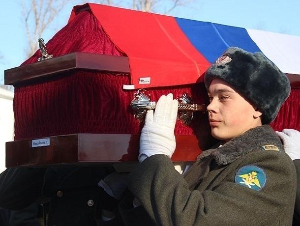 Российская Федерация закупила 49 тыс. флагов для оформления гробов