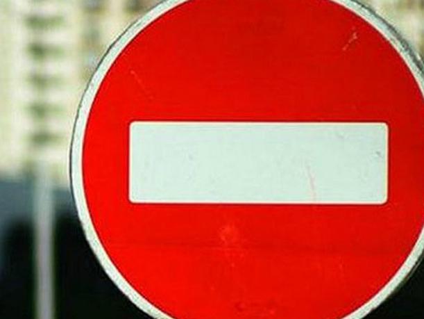 Автолюбителям Ростова рассказали о перекрытии дороги на Новый год