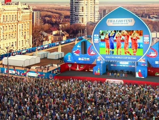 Долгожданная фан-зона откроется в Ростове стартовым матчем ЧМ-2018 и выступлением IOWA