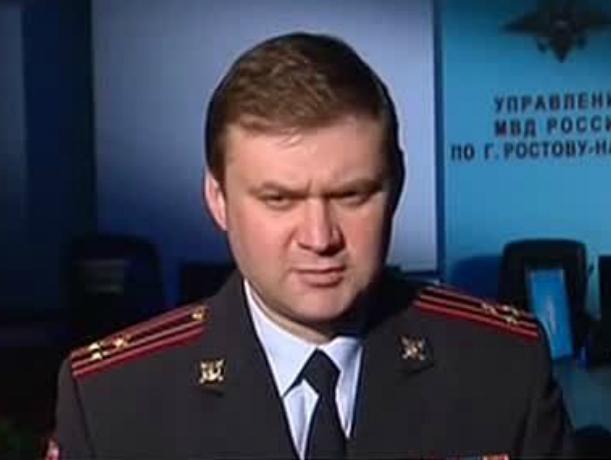 Полицию Ростова возглавил Владимир Савчук