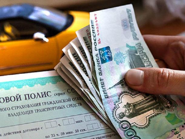 Хитрые юристы вывели Ростовскую область в лидеры страны по автомошенничеству