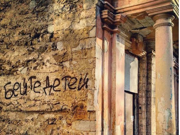 Вандалы в Ростове захватили Дом Врангеля и потребовали насилия над детьми