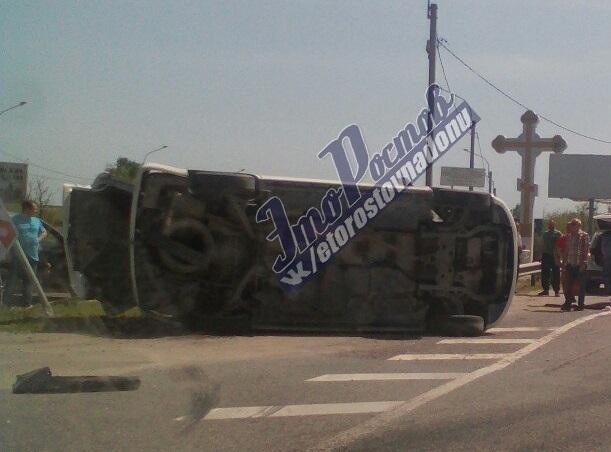 Шофёр идвое пассажиров микроавтобуса пострадали вДТП под Ростовом