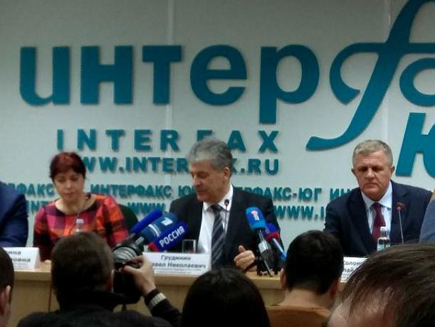 Павел Грудинин в Ростове высказался о личности донского губернатора