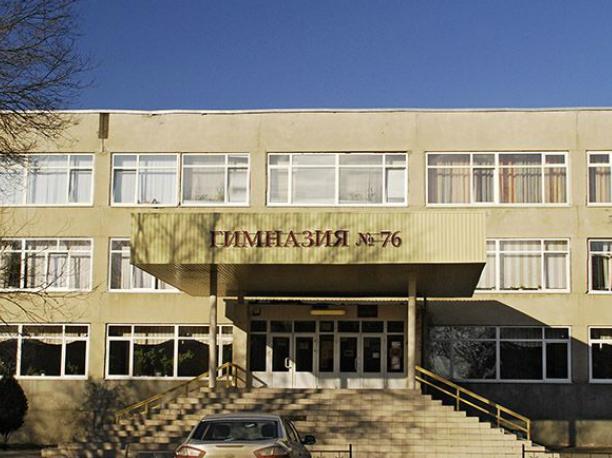Бесконечные сдачи денег на «нужды класса» в ростовской гимназии возмутили родителей школьников