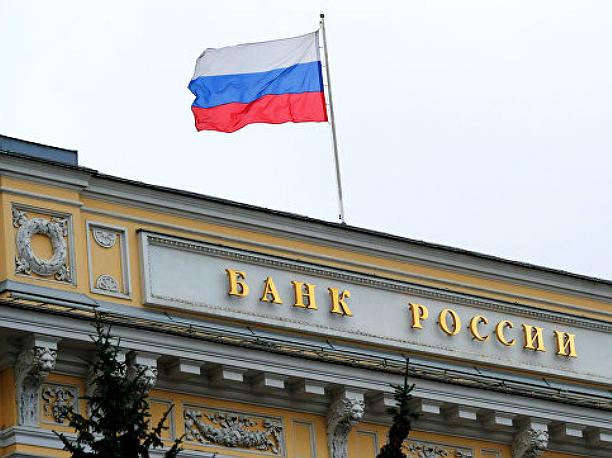 Лицензию отобрали у банка в Ростове из-за многочисленных нарушений закона