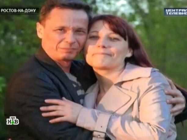 Любовные признания знаменитой жертвы ростовского подрывника и его сожительницы показал канал НТВ