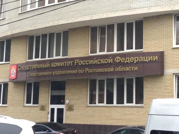 48-летняя жительница Ростовской области разбилась насмерть, выпав изокна 3-ого этажа