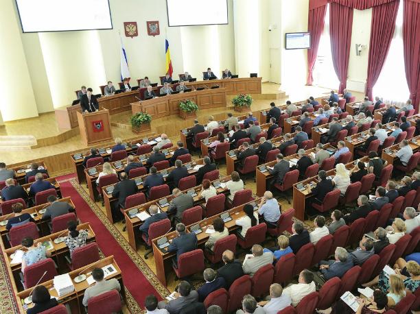 Новый праздник придумали инициативные депутаты в Ростове
