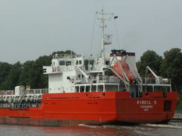 Голодовку объявили моряки судна компании «Палмали» под Ростовом