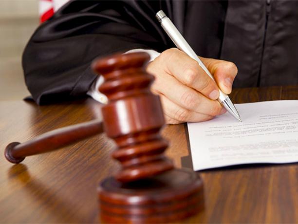 Под Ростовом суд оштрафовал обманувшую пенсионный фонд женщину