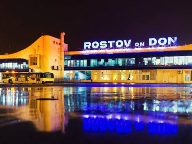 Старый аэропорт сделают местом отъезда болельщиков ЧМ-2018 изРостова
