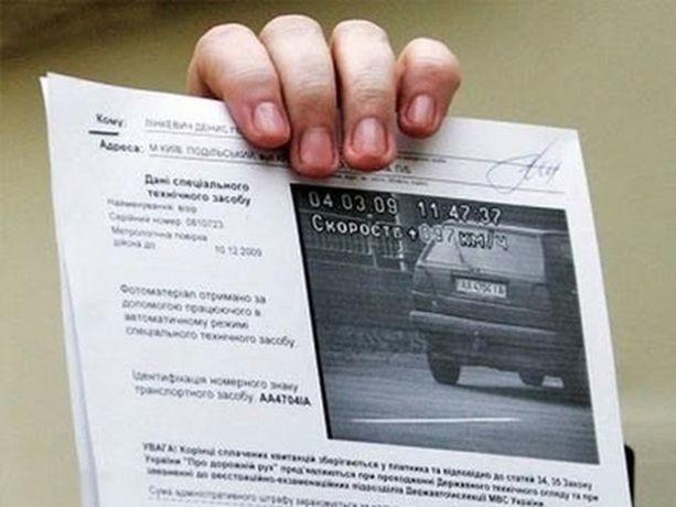 «Письма счастья» для ростовских автонарушителей приравнены к судебным извещениям