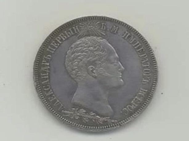 Ростовчанин продает монету по цене пяти квартир