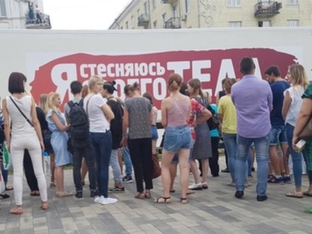 Стесняющиеся своего тела жители Ростова атаковали кастинг популярного шоу