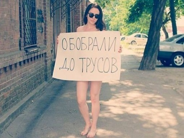 Ростовчанки разделись догола и запустили акцию «ТрусЫПротеста»