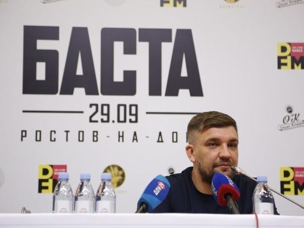 Баста оправдал пенсионную реформу и жестко ответил президенту ФК «Ростов»