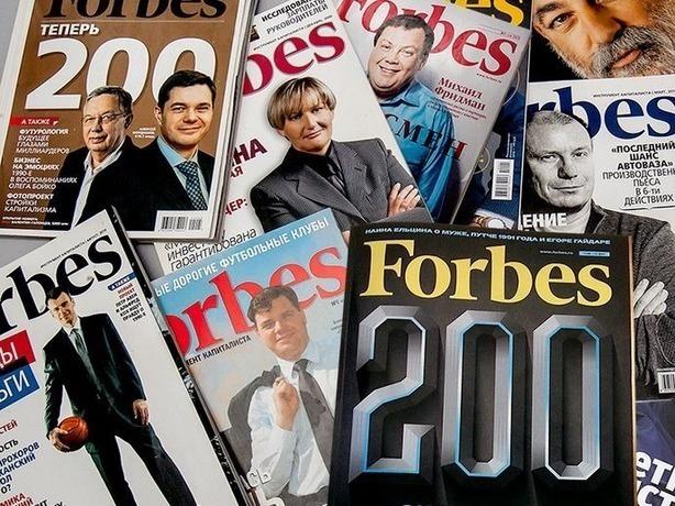 Пять крупных компаний Ростовской области вошли в список Forbes