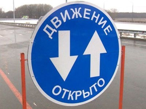 Ограничение движения пассажирского транспорта в Ростовской области снято