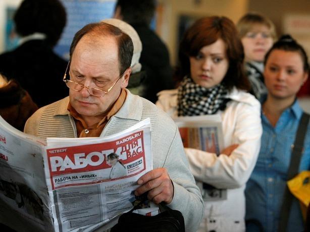 Рынок труда в Ростове-на-Дону страдает от нехватки работников
